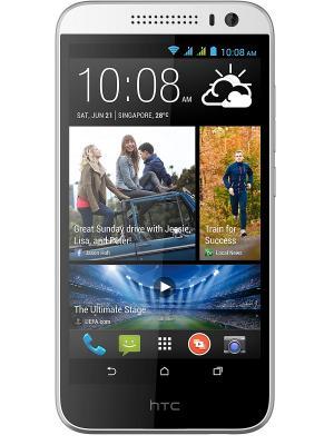 Смартфон One (E8) dual sim White HTC. Цвет: белый