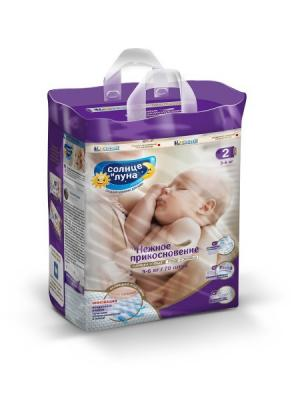 Нежное прикосновение подгузники для детей 2/S 3-6кг mega-pack 70шт СОЛНЦЕ И ЛУНА. Цвет: индиго, светло-бежевый, светло-голубой