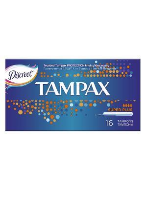 Гигиенические тампоны Super Plus 16 шт. TAMPAX. Цвет: темно-синий