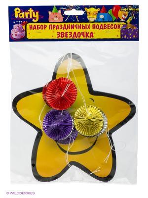 Набор праздничных подвесок Звездочка Action!. Цвет: желтый