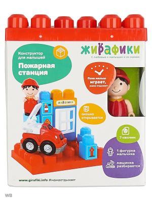 Конструктор для малышей с фигурками и наклейками Пожарная станция, 12 деталей Жирафики. Цвет: белый, красный