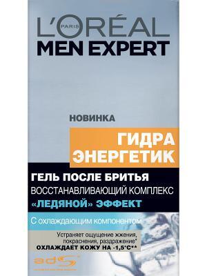 Гель после бритья Men Expert, Гидра энергетик, Ледяной эффект L'Oreal Paris. Цвет: серебристый