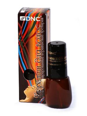 Кератин для волос, 20 мл DNC. Цвет: коричневый, прозрачный