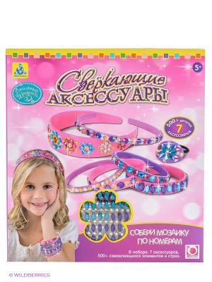Набор для девочек Сверкающие аксессуары The ORB factory. Цвет: розовый