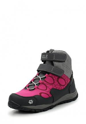 Ботинки Jack Wolfskin. Цвет: розовый