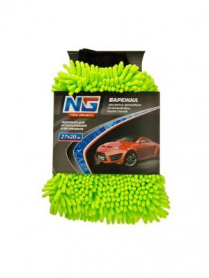 Варежка для мытья автомобиля New Galaxy. Цвет: зеленый