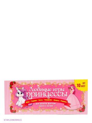 Любимые игры принцессы Эксмо. Цвет: черный
