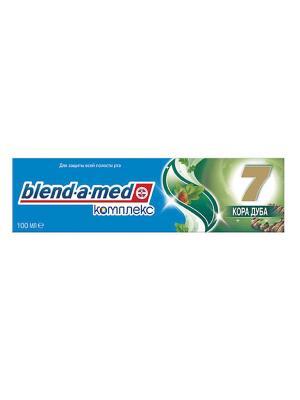 Зубная паста Blend-a-med Комплекс 7 Кора Дуба, 100 мл BLEND_A_MED. Цвет: синий