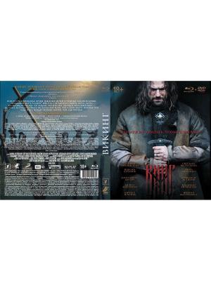 Викинг (2016). Версия 18+. Коллекционное издание (Blu-ray) НД плэй. Цвет: черный, красный