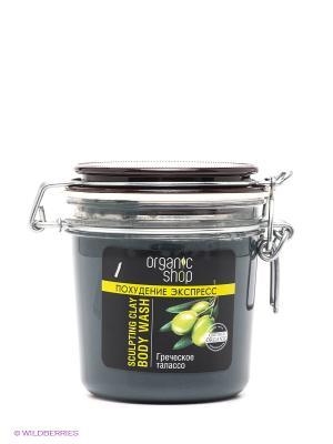 Моделирующая паста для тела  Греческое талассо Organic Shop. Цвет: серый