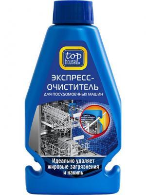 Top house экспресс-очиститель для посудомоечных машин, 250 мл.. Цвет: синий