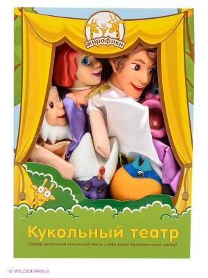 Кук. Театр Русалочка (Сказки Моря), 6 кукол Жирафики. Цвет: желтый, зеленый