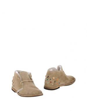 Полусапоги и высокие ботинки YAB. Цвет: бежевый