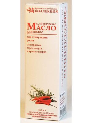 Масло для волос.Стимуляция роста.100 гр Крымская Натуральная Коллекция. Цвет: белый