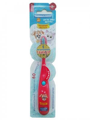 Детская зубная щётка музыкальная, ЗАБАВНЫЕ ЗВЕРЯТА Longa Vita. Цвет: красный