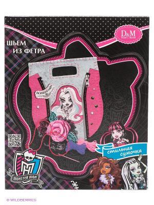 Набор Шьем сумочку Розовые грезы Делай с мамой. Цвет: розовый