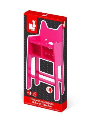 Стульчик для кормления кукол Janod. Цвет: розовый