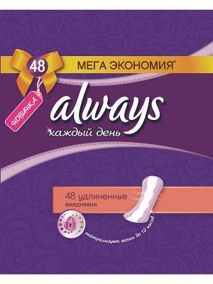 Ежедневные гигиенические прокладки на каждый день Large Trio 48шт Always. Цвет: фиолетовый