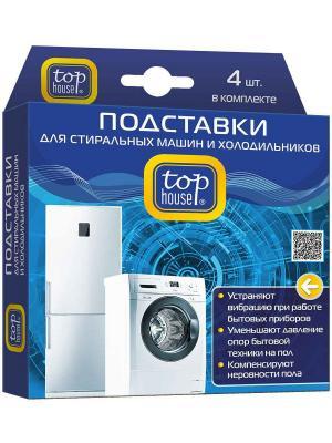 Top house подставки для стиральных машин и холодильников,  комплект 4 шт. Цвет: синий