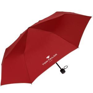Зонт Tom Tailor 211TTF00014044. Цвет: светлый гибискус