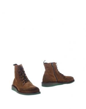 Полусапоги и высокие ботинки MOS. Цвет: коричневый