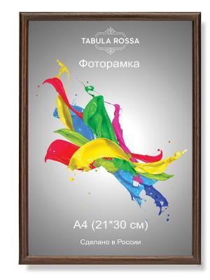 Фоторамка 21х30 №451 Tabula Rossa. Цвет: темно-коричневый