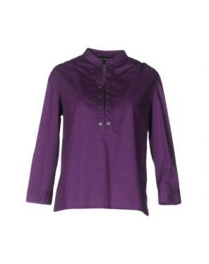 Блузка JO NO FUI. Цвет: розовато-лиловый
