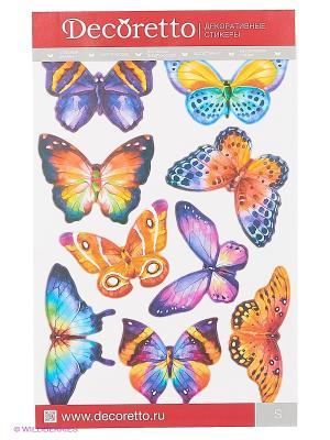 Акварельные бабочки DECORETTO. Цвет: голубой, оранжевый, синий, сиреневый