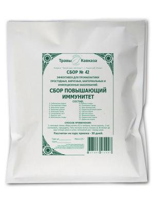 Сбор №42, повышающий иммунитет, 225 гр. Травы Кавказа. Цвет: белый
