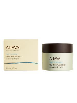 Крем ночной питательный для нормальной и сухой кожи AHAVA. Цвет: светло-бежевый
