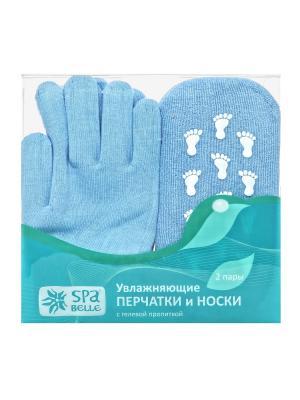 Комплект увлажняющие гелевые перчатки и носки Spa belle. Цвет: голубой