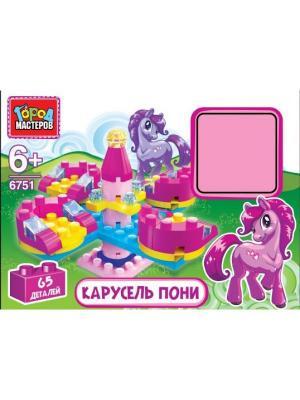 Конструктор Город мастеров Карусель с 2-мя пони.. Цвет: розовый, желтый