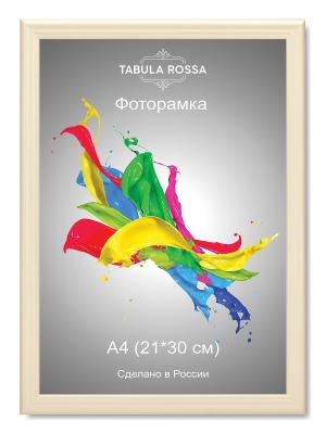 Фоторамка 21х30 №455 Tabula Rossa. Цвет: кремовый