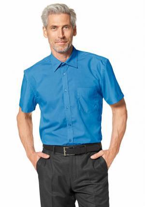 Рубашка STUDIO COLETTI. Цвет: синий