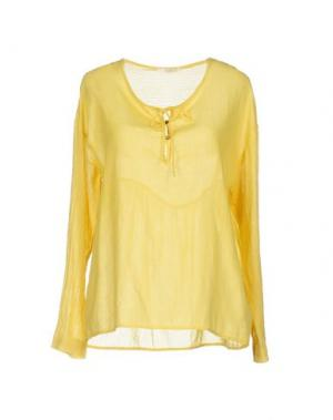Блузка YES ZEE by ESSENZA. Цвет: желтый