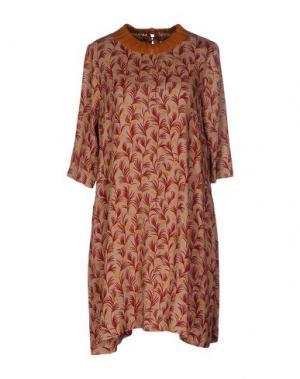 Платье до колена SIYU. Цвет: песочный