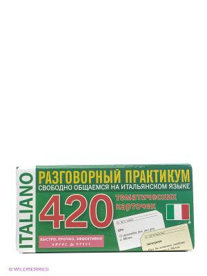Карточки. Итальянский язык. Тематические карточки для запоминания слов АЙРИС-пресс. Цвет: зеленый