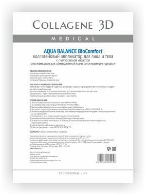 BioComfort колл. аппликатор д/лица и тела Aqua Balance Medical Collagene 3D. Цвет: белый, голубой