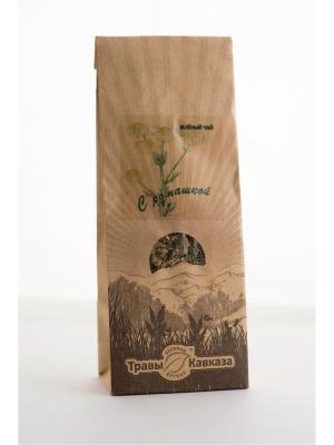 Чай зеленый с ромашкой Травы Кавказа. Цвет: бежевый