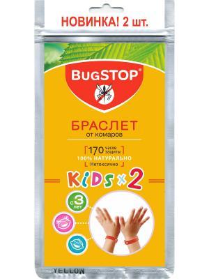 Bugstop Браслет от комаров Kids 2 шт.. Цвет: оранжевый