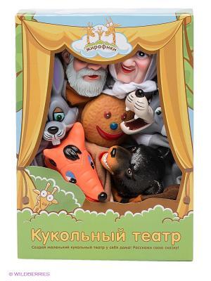 Кукольный театр Колобок Жирафики. Цвет: оранжевый, серый, бежевый