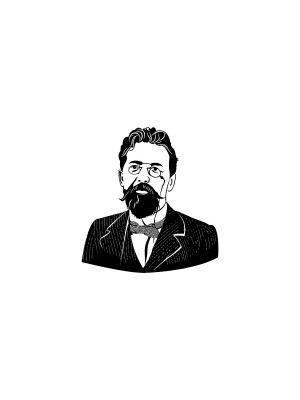 Временная переводная татуировка Антон Павлович Чехов МнеТату. Цвет: черный