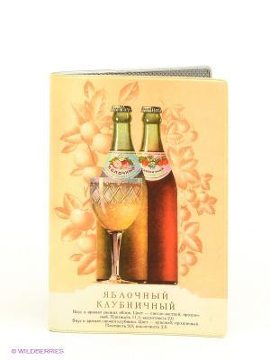 Обложка Mitya Veselkov. Цвет: персиковый