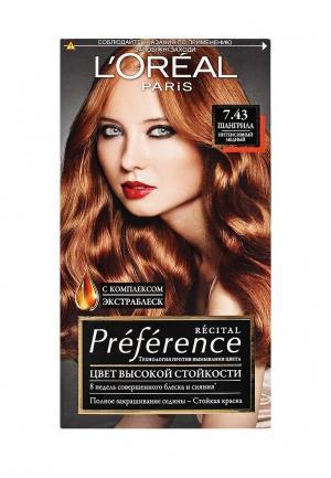 Краска для волос LOreal Paris L'Oreal