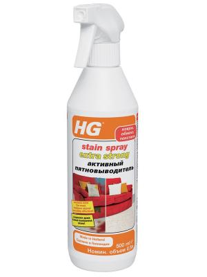 Активный пятновыводитель 0,5л HG 144050161. Цвет: белый
