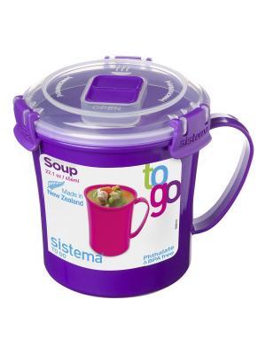 Кружка суповая 656мл TO-GO Sistema. Цвет: фиолетовый
