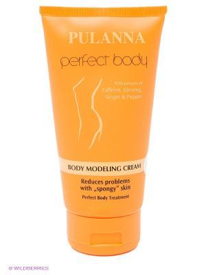 Моделирующий крем для тела Body Modeling Cream, 150 г PULANNA. Цвет: оранжевый