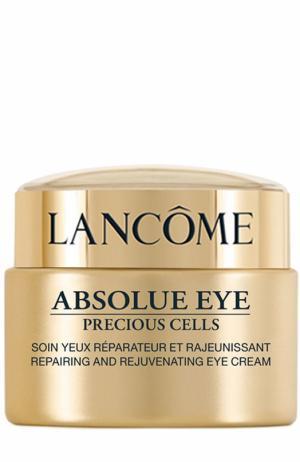 Крем для глаз Absolue Eye Precious Cells Lancome. Цвет: бесцветный