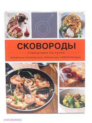 Книга Сковороды Эксмо. Цвет: красный