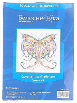 Наборы для вышивания. Кружевная бабочка (512-14 ) Белоснежка. Цвет: белый